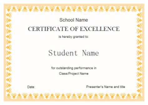 free student excellence award templates for word
