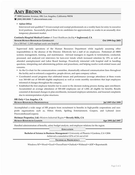 human voiced resume exle socalbrowncoats