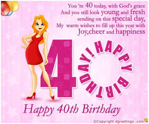 Happy 40th Birthday Wishes 40th Birthday Card 01