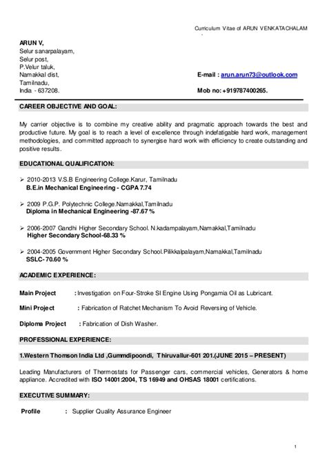 supplier quality assurance engineer   years experience