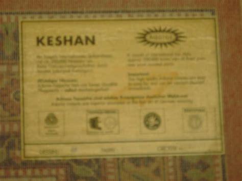 teppich färben teppich keshan fa adoros in nordheim teppiche kaufen
