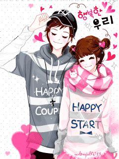 wallpaper cute couple korean anime korean couple 3 anggreyanifauzi
