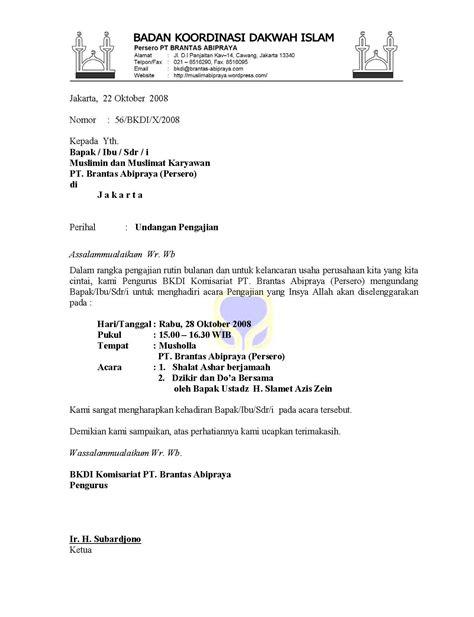 undangan pengajian 28 oktober 2008 badan koordinasi dakwah islam