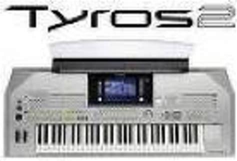 Keyboard Yamaha Tyros yamaha tyros 2 image 24943 audiofanzine