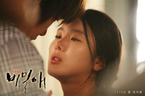 film korea full movie korean movie full movie search engine at search com