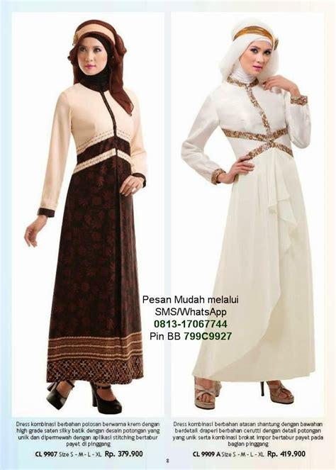 Butik Baju Muslim Anak butik baju muslim terbaru 2018 baju muslim anak perempuan 2014