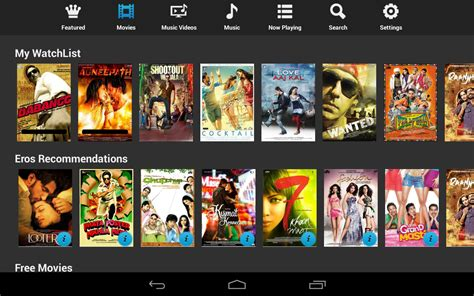soundtrack film gie eros eros now watch hindi movies android apps on google play