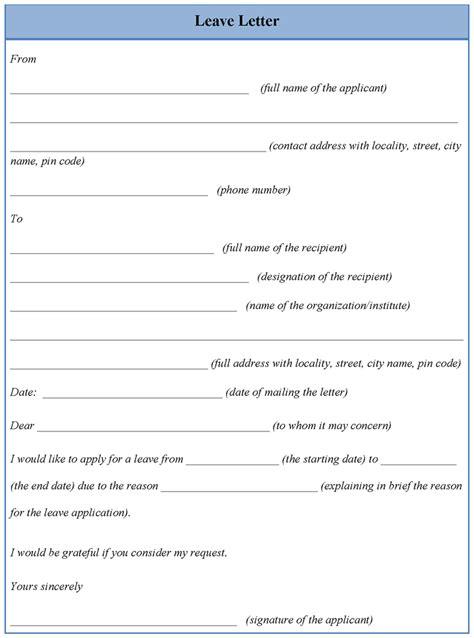 annual leave template form annual leave form sle achievable depict templates