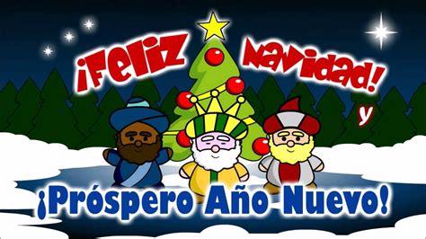 imagenes reyes magos para niños tarjetas navide 241 as animadas tarjeta reyes magos feliz