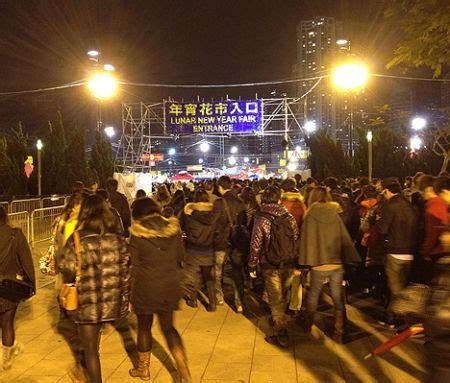park hong kong new year fair 2015 trapped cny fair park hong kong hustle