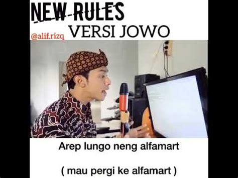 dua lipa parody new rules dua lipa parody cover jawa alif rizky youtube