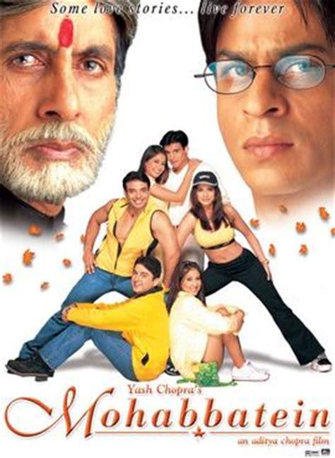 film india lama mohabbatein mohabbatein wikipedia