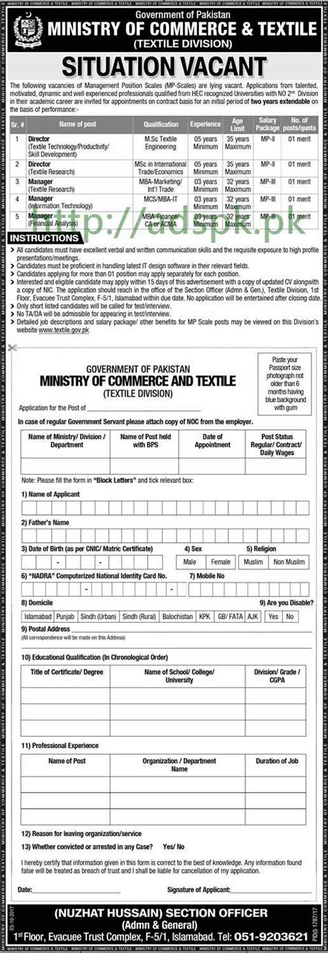 State Mba Application Deadline by Textile Division Islamabad 2017 Directors Managers