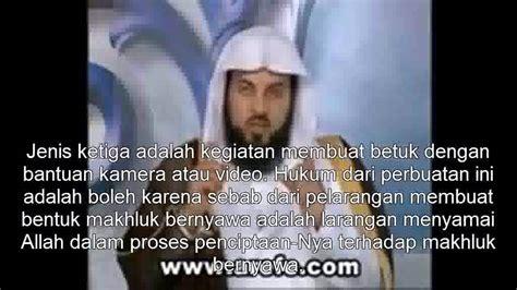 hukum membuat robot dalam islam hukum membuat bentuk makhluk hidup sykh arafe youtube
