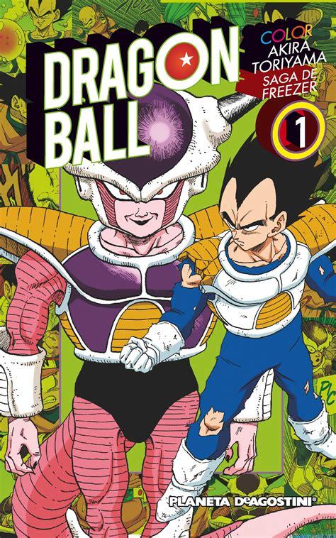 libro dragon ball super 1 dragon ball color freezer n 1 saga akira toriyama libro en papel 9788416051960