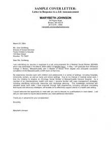 exle of a cover letter for a principal position domov