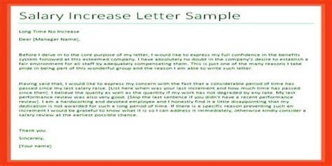 sample salary increment letter request  manager assignment point