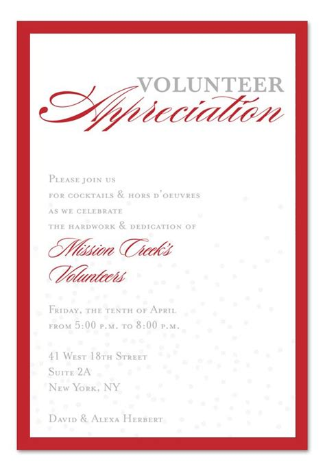 church volunteer card template 17 best images about invites dinner banquet invitation on