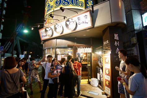 Ramen Bajuri Garut 8 ramen paling enak di jepang tokyo kyoto osaka sudah dicoba semua pergidulu