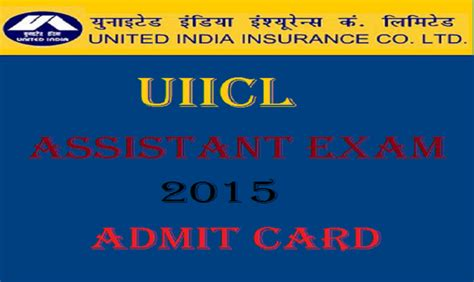uiic assistant admit card 2015 uiic assistant admit card 2015 for 750 assistant