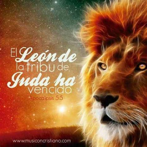 imagenes de leones con versiculos biblicos el leon de juda ah vencido citas b 237 blicas pinterest