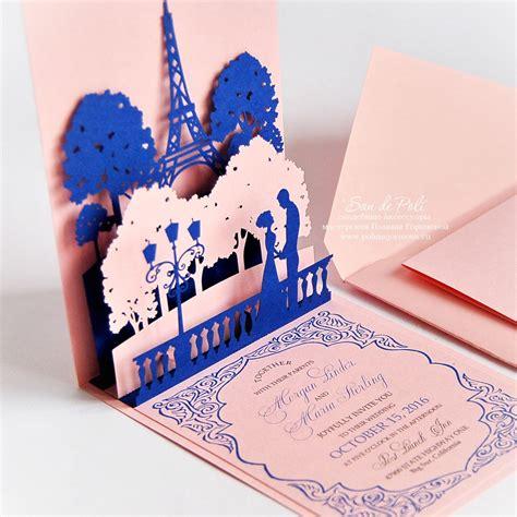 Cricut Pop Up Card Templates by Pop Up Wedding Invitations Of Eiffel Tower