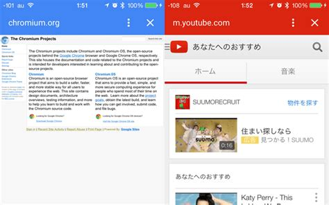 chrome theme color theme color を使って chrome for android や google アプリで独自の色を設定する