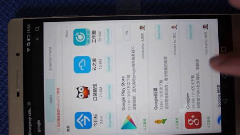 Play Store Huawei How To Install Play Store On Huawei