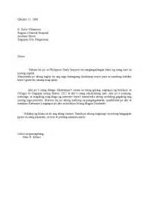 Business Letter Sample Tagalog application letter tagalog