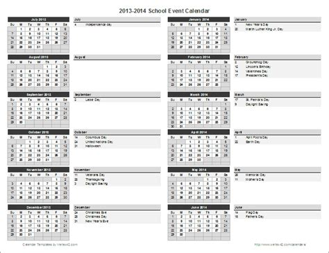 school event calendar years changed automatically