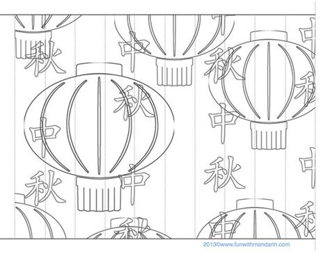 Mid Autumn Festival Moon Festival Lantern Craft Moon Festival Coloring Pages