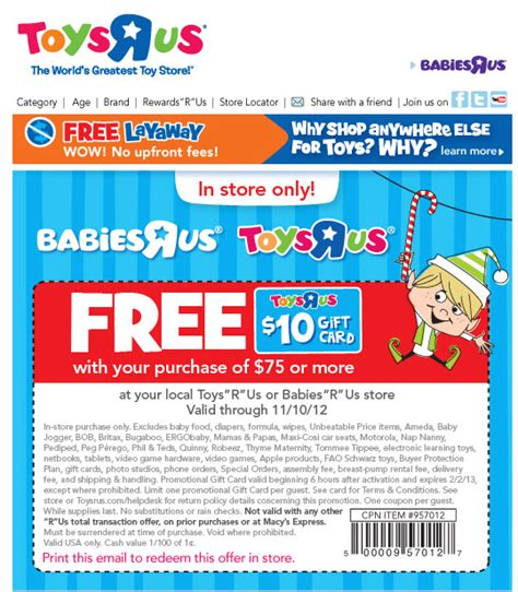 Babies R Us Gift Card Promotional Code - babies r us free 10 gift card printable coupon