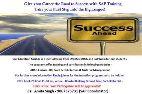 get an sap training scholarship in bayantrade academy cnm school
