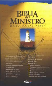 biblia del ministro rv60 0829720618 biblia rv60 del ministro tapa imitacion piel negra editorial vida