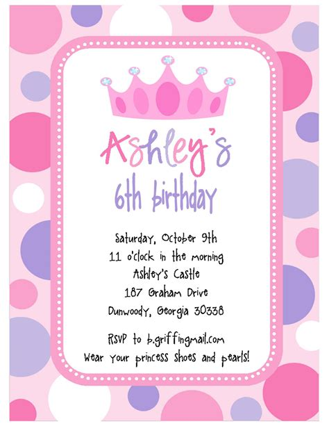 free birthday invitation pdf happy birthday invitation cards happy birthday