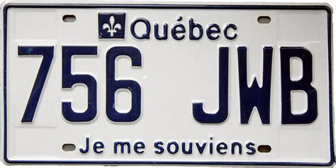 Permission Letter To Keep License Plates file license plate jpg wikimedia commons