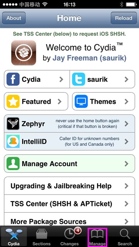 cydia full version free no jailbreak c open quot cydia quot and click the quot management quot