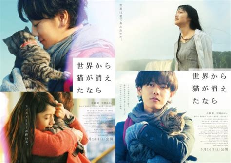 film terbaru it film terbaru takeru sato merilis trailer poster