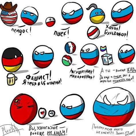 Russian Language Meme - poemas del r 237 o wang pocket guide