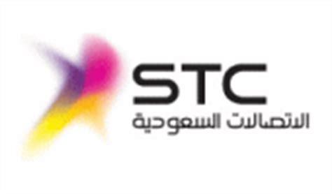Apple Iphone Ten 64gb New Internasional saudi telecom company stc al sulaimaniyah riyadh