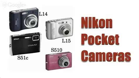 dslr picture quality nikon compact digital cameras with dslr picture quality