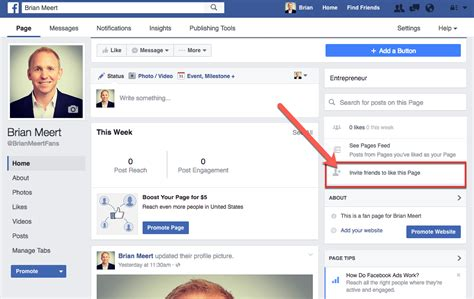 fan page liker how to invite to like your fan page