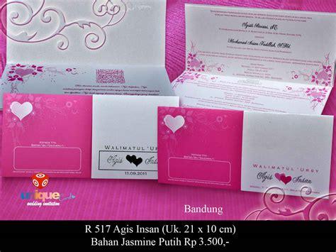 Undangan Pernikahan Blangko R 010 unique gallery undangan pernikahan wedding invitation