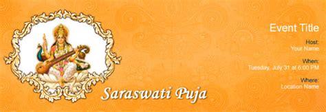Invitation Letter Format For Saraswati Puja Free Saraswati Puja Invitation With India S 1 Tool