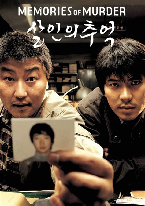 memories of murder fanart fanart tv