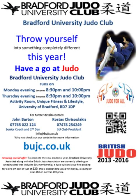 flyer design bradford promotions available from bradford university judo club