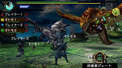 psp themes monster hunter 3 my3dgames 187 monster hunter portable 3rd hd