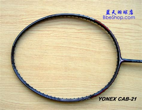 Raket Carbonex 50 mega thread database produk yonex japan di abad 21 ftb