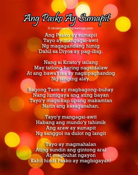 5 classic christmas songs the lyrics most popular tagalog songs celebration all about