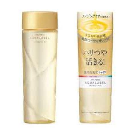 Shiseido Aqualabel n豌盻嫩 hoa h盻渡g shiseido aqualabel ex lotion ch盻創g l 227 o h 243 a